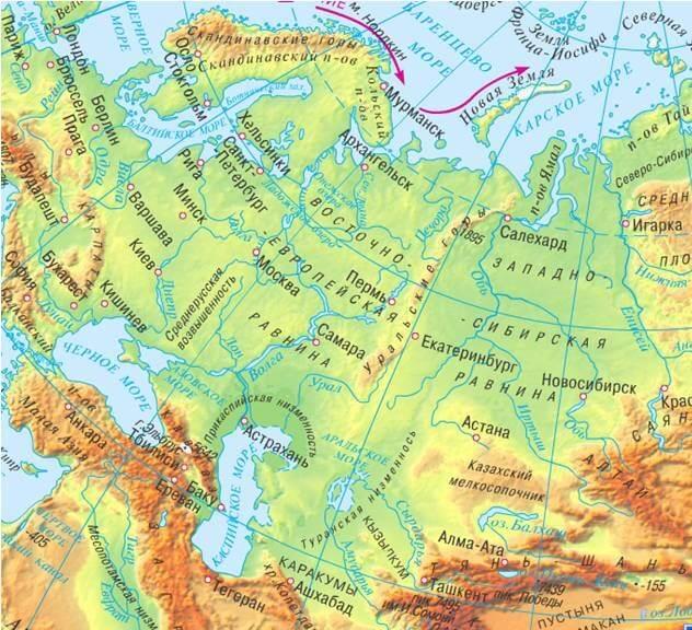 Географическое ⚠️ положение Восточно-Европейской равнины