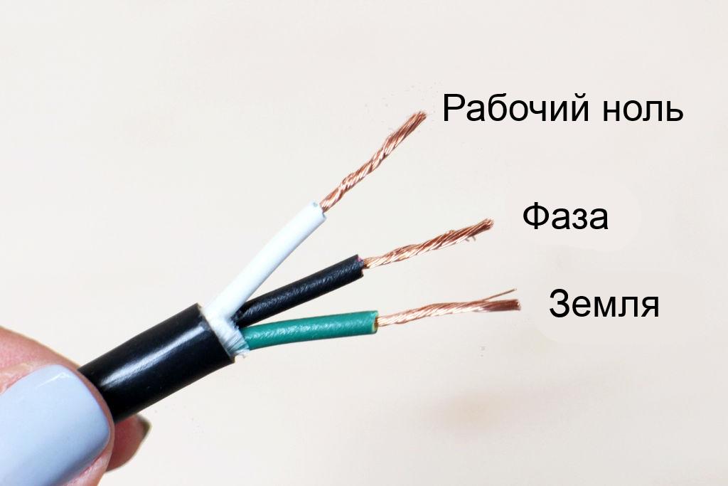 3 фазных проводника